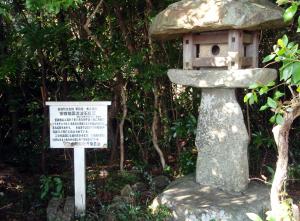 安政大地震津波の記念碑(徳島県美波町)